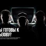 Volvo Trucks Водитель года. Эффективность по максимуму
